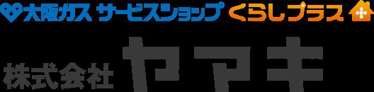 株式会社ヤマキ